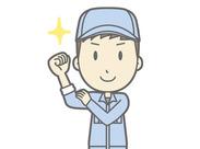 アルバイトから始めて、正社員になったスタッフも◎ 正社員登用があるので、ステップアップが可能です!!