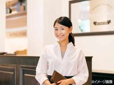 *働きやすい環境* お買い物を楽しむお客さまが 休憩で訪れるサロン◎ 落ち着いた世代のお客さまが 多いので接客しやすい♪
