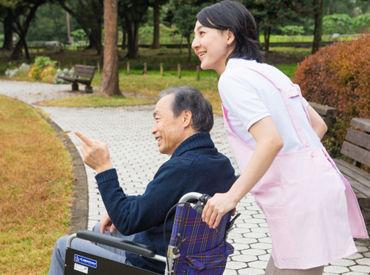 【老人ホームの看護師】「そろそろお仕事復帰したいけど今の生活も大事」「最新の医療知識についていけるかな…?」そんな悩み、ありませんか?