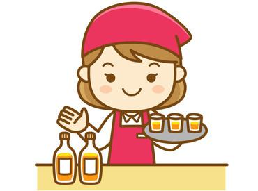 【商品PRスタッフ】試食・試飲コーナーの担当♪**゜乳製品や飲料、フルーツなどなど…新商品をPRするお仕事です◎<土日メイン&短期・単発OK>