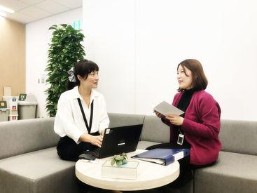 オンライン面接対応可能! お気軽にご相談ください。 事務経験を活かせるお仕事です。
