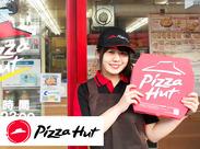 CMでも有名なピザハットのピザをお届けしませんか?店内スタッフ・チラシ配布スタッフも同時募集♪働きやすい環境が自慢です◎