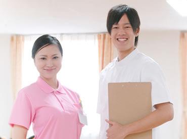 """【看護】\デイサービス・ショートステイでの看護全般業務/利用者様の""""笑顔""""がやりがい★キレイな施設で、資格&経験が活かせる♪"""