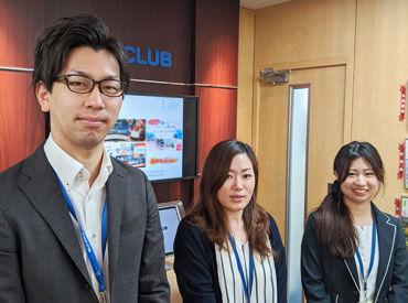 <東証一部上場企業グループ>福利厚生を扱う会社だからこそ、働きやすさに自信あり!!安定して働けます!