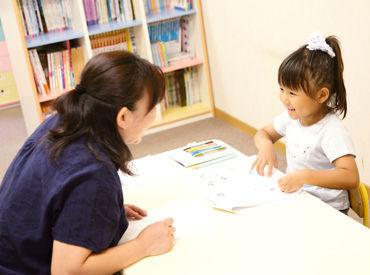 【幼児教室の先生】*+:。子どもたちの成長を感じられる!。+*高時給・短時間勤務・扶養内OK◎働きやすさバツグンと好評です♪<ママさん活躍中>