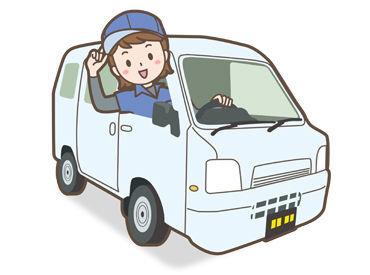 医療機関(病院・薬局)に医薬品を配送するお仕事です。 社用車を運転するので、車の持ち込みは必要ありません♪*