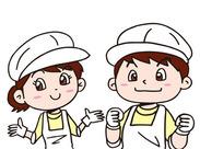 スーパー内での精肉部門♪即戦力の技術者急募っ!!ブランクOK!20代~50代の方が活躍中!