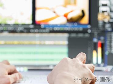 ≪週3日で月収+11万円≫Wワーク・かけもちバイト可能です♪動画編集ソフトが扱えればOK!