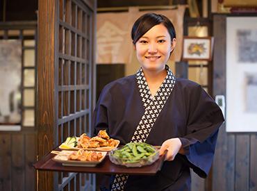 【店長(候補)】急成長企業◆熟成肉店店長◆ポジション多数!◆週休2日