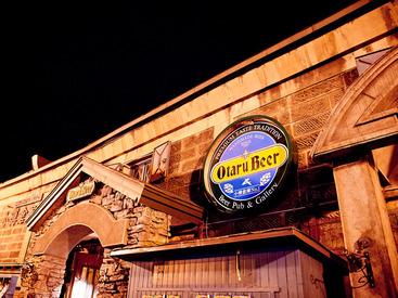 【ホールスタッフ】観光名所の中心地・小樽運河スグ横!海外からの方も多い、賑やかなビアホールです☆びっくりドンキーで使える優待券も。.*:+