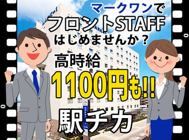 ■週1・4h~OK! 研究学園駅からスグの好立地◎ 長期で働ける方大歓迎!