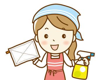 「試しに週1回から」も大歓迎★ 扶養内で手軽に収入UPできることもあり、 主婦さんが活躍している職場です◎
