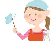 道具の使い方などから、きちんとお教えします!難しい作業はないので、ご家庭でのお掃除感覚で働けます★