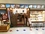 どんぶりだけではなく、沖縄そば・チャンプルーもあり♪「旅の最初と最後はココ!」というお客さまもいるほどです◎