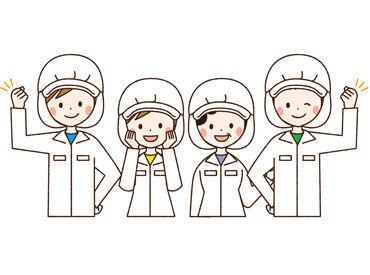 工場内にてモクモク作業☆彡 短期でサクッと稼げる! 軽作業の未経験さん大歓迎