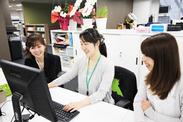パソコンの基本操作ができればOK☆ 周りのスタッフがサポートするので、事務未経験の方も安心してご応募ください☆