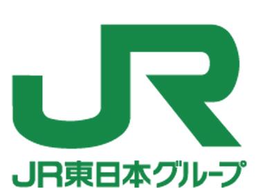 東京駅内でのシンプルな軽作業♪JR東日本グループで安定して働けます。シフトは月2回提出なので、自分の予定がたてやすい♪