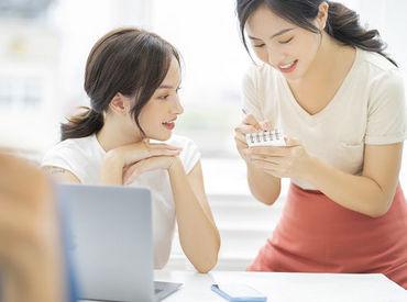 =◆あなたのアイデアを活かそう◆= 20~30代のスタッフ多数活躍中♪ 久々のお仕事の方も大歓迎◎ ※写真はイメージです