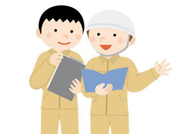 ■■社会保険完備!■■ 長期で安定して働ける安心待遇♪* 就業日はお気軽にご相談くださいね◎