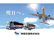 【JALグループ便】の機内清掃をお願いします! 応募理由は『飛行機が好き!』 『接客ナシの作業がいい』など…なんでも大歓迎◎