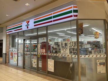 駅直通でアクセス良好!綺麗な店舗!