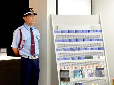 【ホテルスタッフ】≪ホテル椿山荘東京≫受付・巡回・施設警備     50代・60代も多数活躍中!経験を活かしたい方、スキルアップしたい方に♪