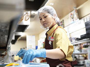 【調理補助】久しぶりのお仕事や初バイトも応援♪週1日~・1日3h~で働きやすさ◎!調理経験が活かせるから始めやすいですよ!