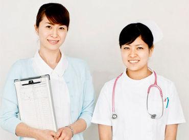 【看護師】◆正社員募集◆福利厚生充実♪働きやすい!☆充実の研修<ブランク歓迎>☆学歴不問<資格を活かそう♪>☆嬉しい手当多数