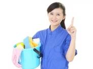 ≪女性・主婦の方が活躍中≫ 家事や育児と両立も可能♪土日休みなので、プライベートも十分確保できますよ!